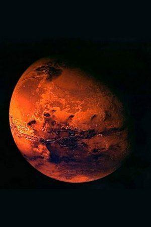 Marte in Acquario 9 novembre 2016