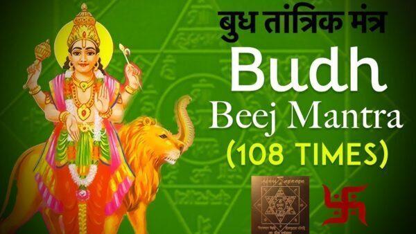 Mantra per propiziare Mercurio (Budha)