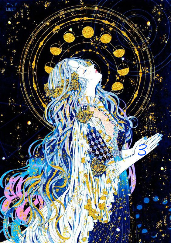 Gioco: benedizioni di luna nuova